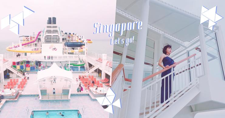 原來新加坡可以這樣玩!必吃必玩隱藏景點大公開,下一次假期就鎖定這裡度假了啊