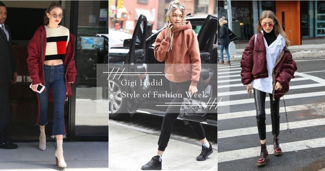時裝週如何滿場飛? 超模Gigi Hadid的超實用街拍穿搭教學!