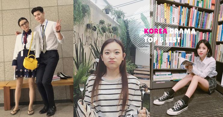 @#$%^&*(#$%*,最喜歡聽她們罵髒話了啊!細數韓國戲劇界爽快系「罵人精」TOP6!
