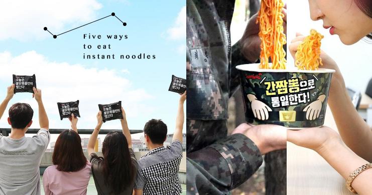 餓了真的不要點進來!韓國人除了在泡麵裡加銷魂起司,還有五種秘訣讓泡麵爆gan好吃!