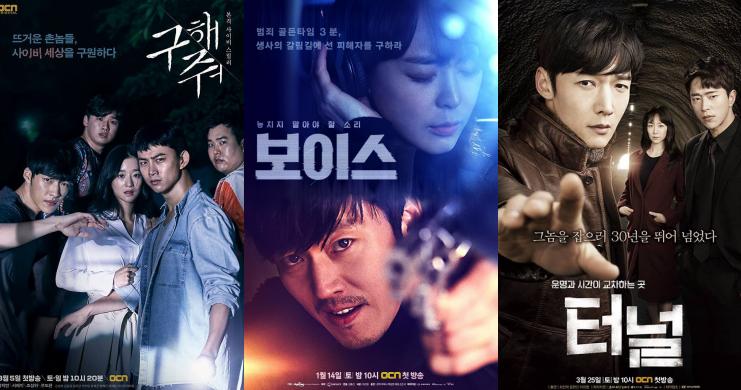 無條件支持變態殺人犯金材昱!今年根本就是OCN的年,這5部經典暗黑韓劇你看過了嗎?