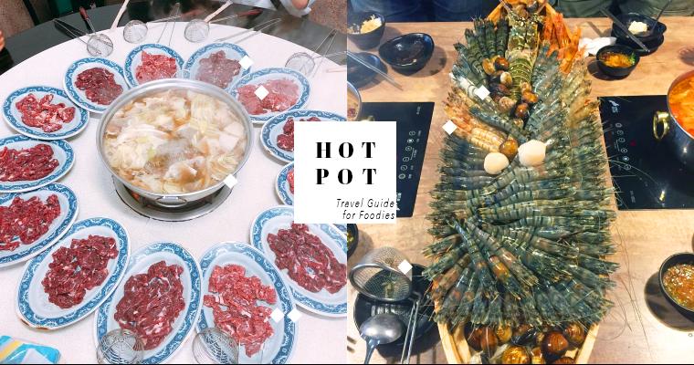 吃火鍋的季節又來了!台灣這 6 間有名的火鍋,你不能沒吃過