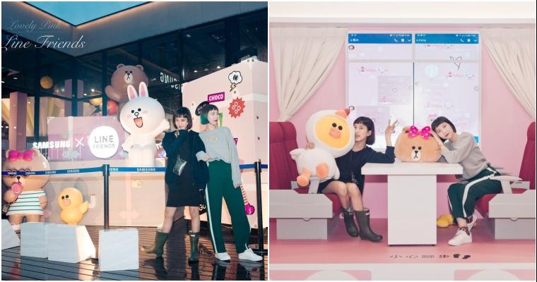 不用飛韓國啦!這次台北的粉色超萌快閃店,能玩闖關還有專屬小禮物,不去被燒我不甘心啦!