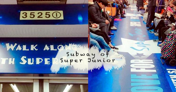 地鐵3號線生意很好,「Super Junior時代列車」感動應援,見證12年的藍色眼淚!