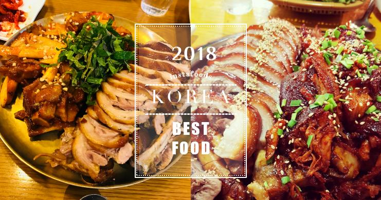 給你滿滿的膠原蛋白!韓國TOP3人氣豬腳店,每一家都好吃到讓你啃自己的豬「腳」