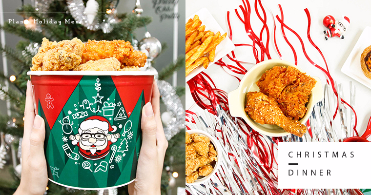 聖誕節在日本最受歡迎的人氣美食其實是它!今年試試用這道料理揪一發、擺脫邊緣人生