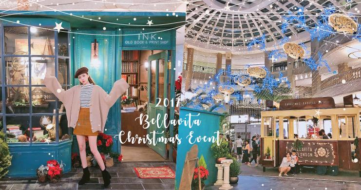 等了好久終於被我等到了! bellavita今年耶誕飄出復古懷舊風,拍照打卡絕對不能錯過倫敦舊時光廣場!