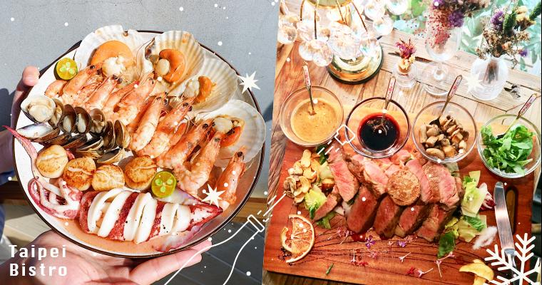 母親節大餐就選這裡!台北 5 間美味餐酒,價格和食記一次整理給你