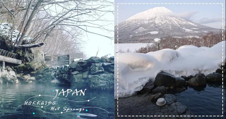 冰天雪地下要更講究泡湯!北海道當地人推薦高CP值秘湯露天溫泉巡禮,雪地裡享受就是讓人羨慕!