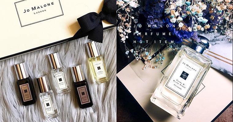 Jo Malone今年最受歡迎的人氣香味TOP5,選香水就先從安全牌入手,送禮自用都不出錯的必備list!