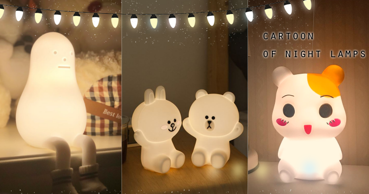 韓國的毒品級「療癒系卡通小夜燈」萌翻天!不管開燈關燈,我都捨不得閉眼啦~