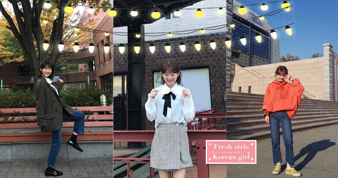 小隻女孩的日常穿搭也能簡單卻不平凡~跟著這位韓妞用3種LOOK把清新可愛氣息穿出來!