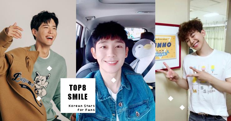 「答應我!你們的笑容,只許給我~」盤點用笑眼就可以殺死一片少女的韓星TOP8