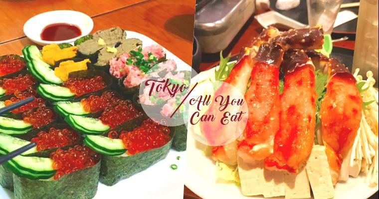 盤點東京各式CP爆表「料理放題,」胖三公斤也無所謂就是要吃到飽!