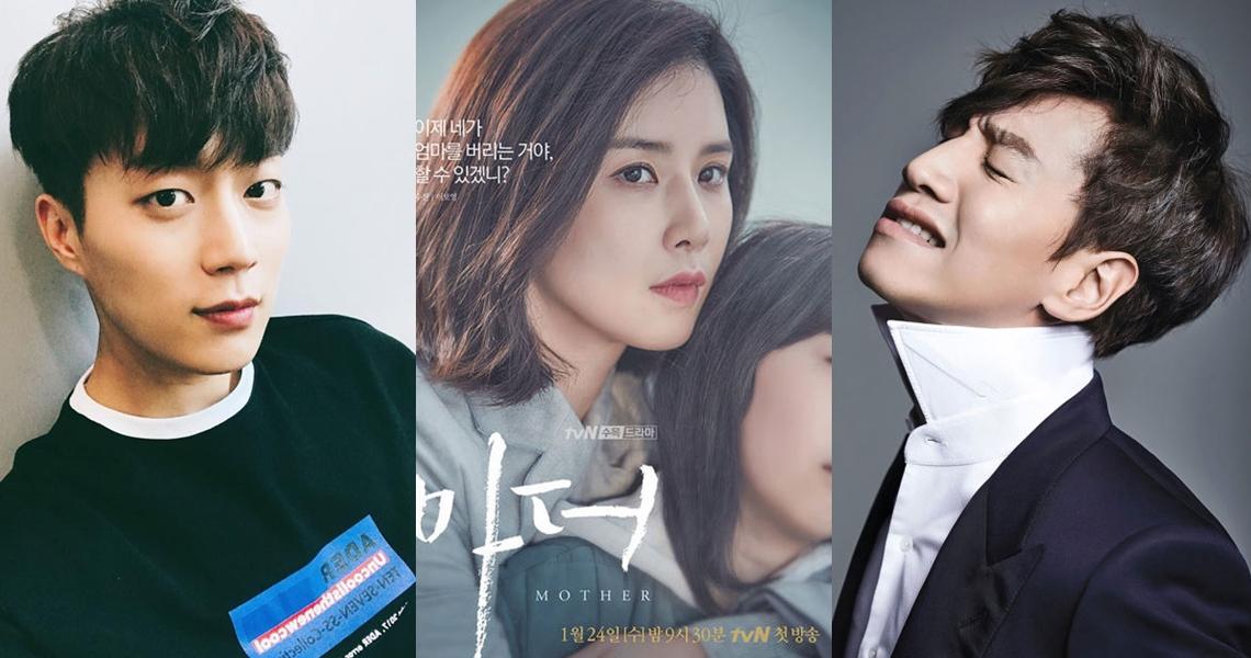 2018年韓劇也要追好追滿~上半年必收韓劇大盤點!