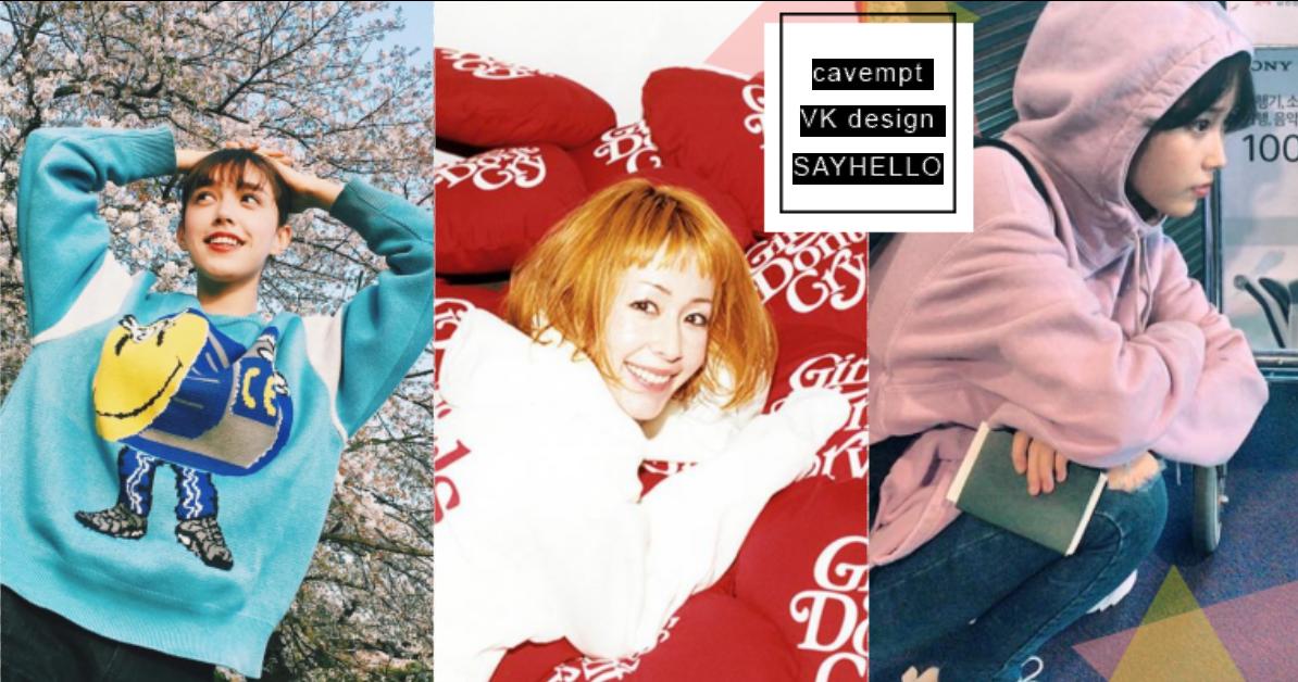 IU、希子也是大粉絲!除了have a good time妳不可不知的日本潮牌,編輯激推的4個牌子不藏私大公開!