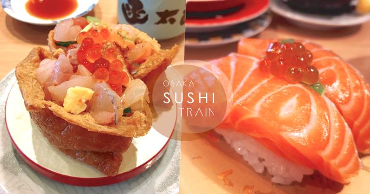 比米飯還要厚的干貝壽司太囂張了啦!大阪5+1間高CP值「迴轉壽司」口袋名單看這篇就對了!