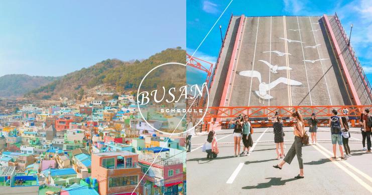 【2018版】跟著韓妞走準沒錯!「釜山+慶州」三天兩夜懶人包!在地人隱藏版景點大公開~