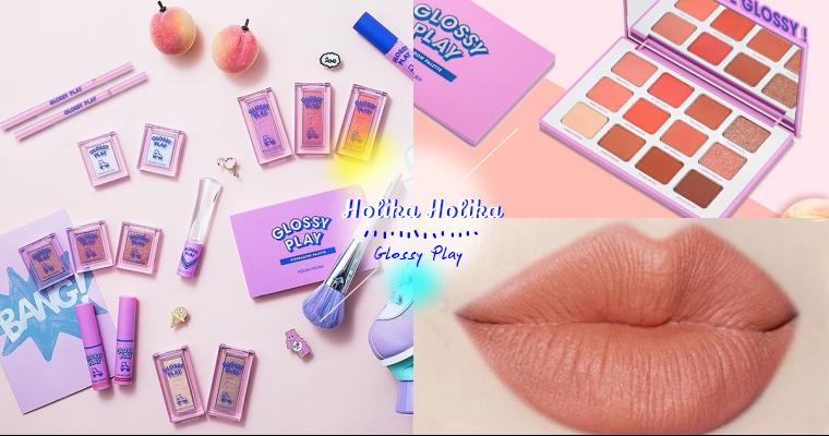 不愛粉紅色沒關係,我們來投入Holika Holika甜滋滋的蜜桃懷抱吧,粉紫包裝先融化一波了!