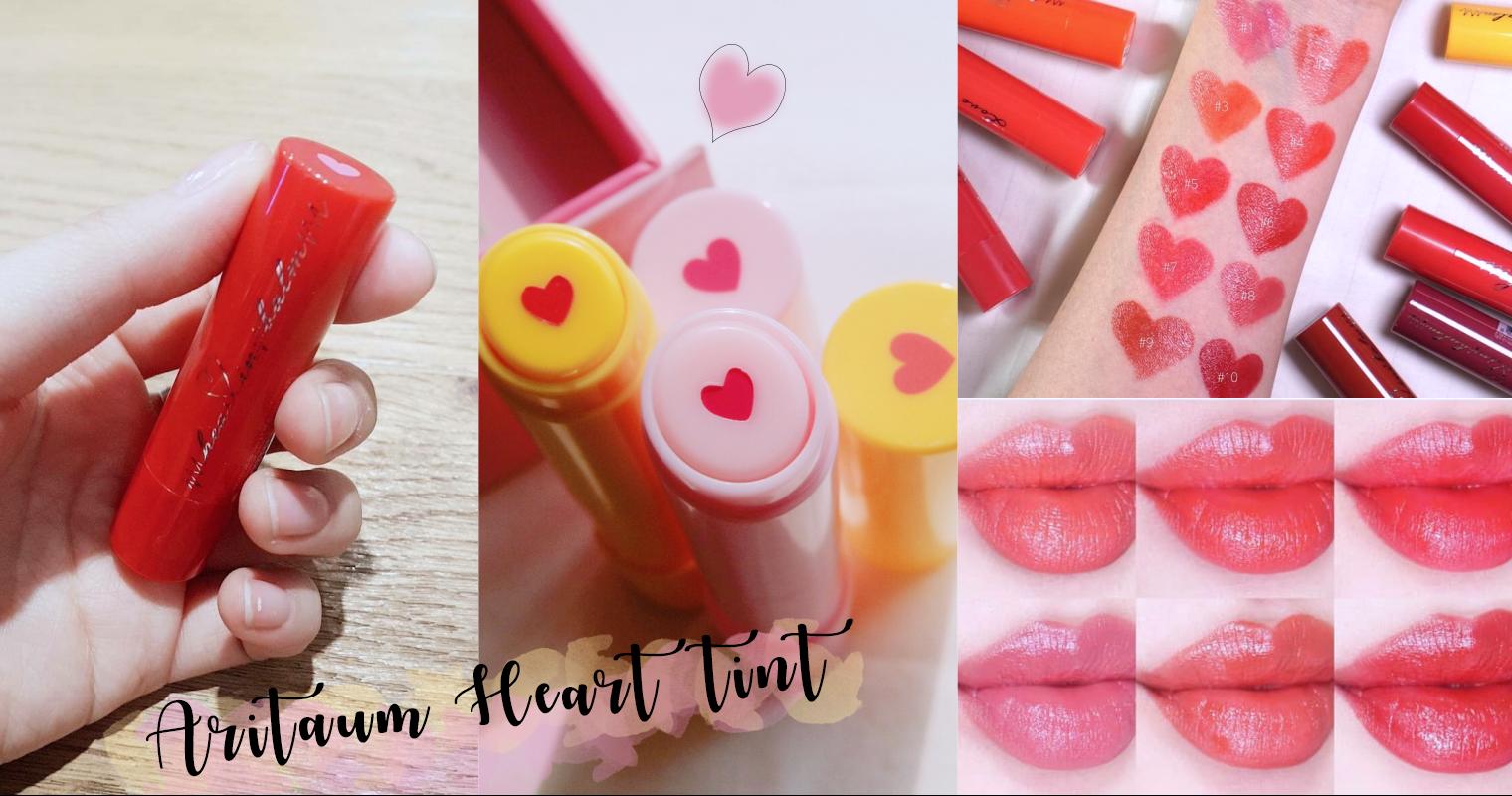 史上最騷包的雙色唇膏就是它!你還不懂正中紅心的感覺嗎?這次直接狙擊你的Heart~
