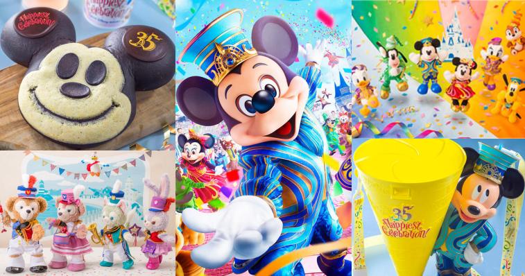 【附多圖統整】東京迪士尼35週年限定超詳細必買列表清單!12項伴手禮&爆米花桶資訊整理給你!