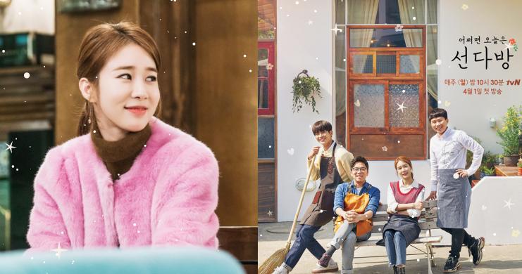只要加入tvN家的藝能,就準備開始走花路了!劉仁娜歐逆加盟《善茶坊》成為咖啡廳闆娘啦