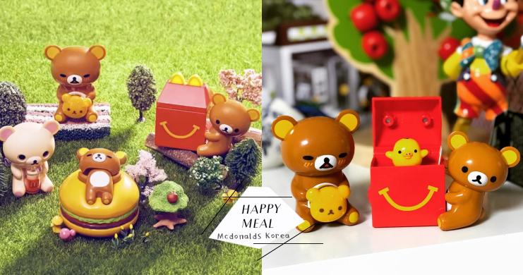 老話一句:「四種造型等你來收集唷!」韓國麥當勞這次用萌度爆表的拉拉熊制霸天下