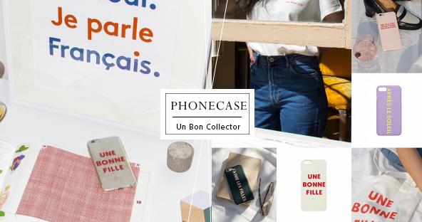 """手機殼戰爭講究的是比別人先發現小眾品牌, """"Une Bonne Fille """"的法式冷淡風超對味"""