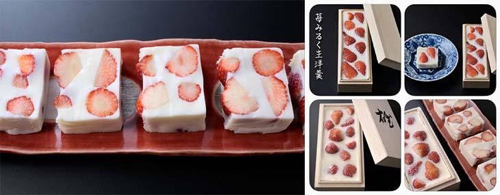果凍界也有所謂的女神級甜點,光看到限量牛奶草莓就決定要衝了